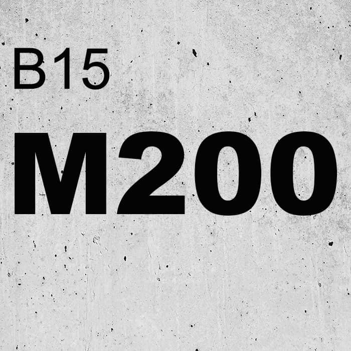 Заказать бетон м200 цементный раствор для бутовой кладки
