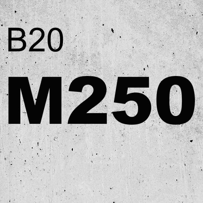 Бетон f200 купить шприц для строительных смесей и растворов
